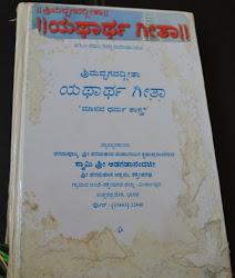 Yatharth Geeta - Paramhans Swami Adgadanand